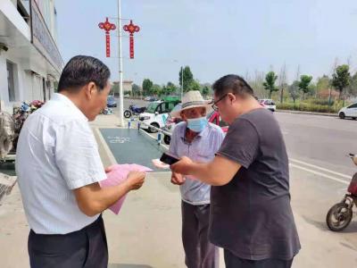 關愛老人丨濟寧高新區開展老年人普法宣傳活動