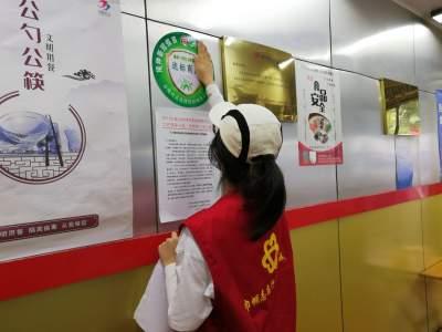 筑牢疫情防控防線 縣前街社區巾幗志愿者在行動