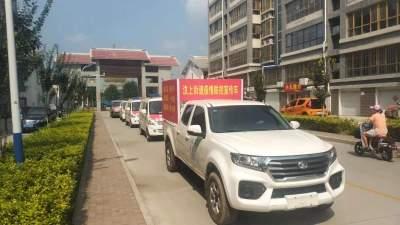 汶上街道:65個疫情防控站點 筑牢基層疫情防控網