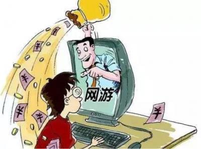 """都是套路!济宁11岁""""熊孩子""""玩游戏被骗一万余元"""