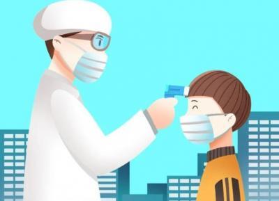外出就醫有哪些注意事項?出現發熱癥狀如何就診?