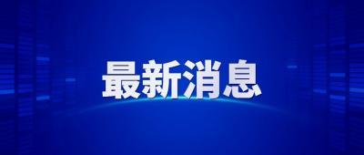 疫情防控不力 江蘇揚州市衛健委主任等多人被處理