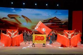 """""""永遠跟黨走""""——慶祝中國共產黨成立100周年文化惠民演出綜合場如期舉辦"""