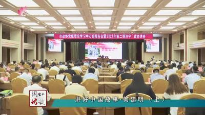 闫虹访谈丨讲好中国故事·何建明(上)