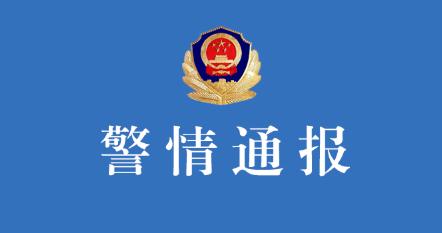 故意隐瞒行程,湖南株洲一无症状感染者被立案侦查
