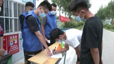 疫情防控 金鄉青年志愿者在行動