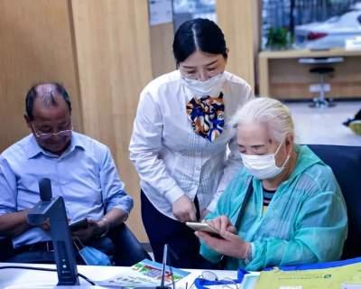 """彌合""""數字鴻溝"""" 中國人壽助老年人更好融入智慧社會"""