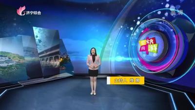 愛尚旅游-20210811