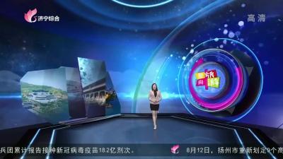 愛尚旅游-20210813