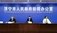 權威發布|《濟寧市文化產業示范基地認定管理辦法》出臺 9月1日施行