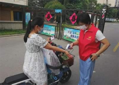 嘉祥县8700余名志愿者坚守疫情防控一线