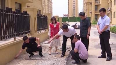 """泗水:打造""""七彩黨建""""服務品牌 群眾生活幸福多彩"""