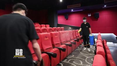 曲阜各影院升级防疫措施 戴口罩、扫行程码...已成观影前标配