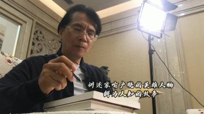 预告 | 《闫虹访谈—讲好中国故事·何建明》