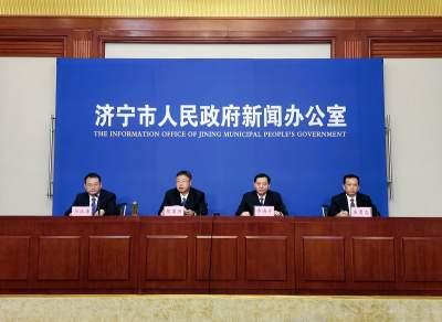济宁市发布《济宁市全面依法治市和法治政府建设白皮书(2019-2021年)》