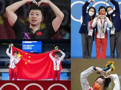 演繹大國崛起的偉大傳奇——寫在東京奧運會閉幕之際