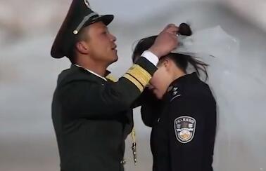 這就是中國人愛情的樣子