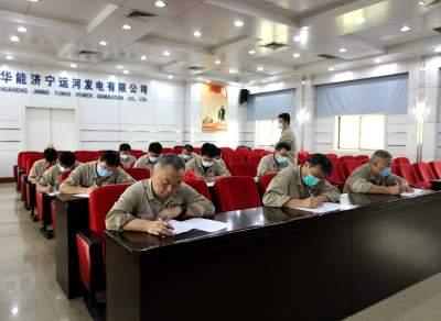 華能運河電廠:靶向發力三項制度改革