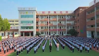 """金乡县实验小学开展""""勿忘国耻 爱我中华""""主题教育"""