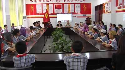 金乡县山阳书院附小开展民族团结进步宣传活动