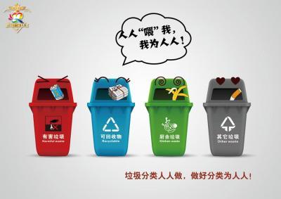 【新濠天地在线广告】垃圾分类人人做,做好分类为人人!