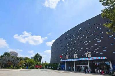 公告 | 济宁科技馆9月15日起有序恢复对外开放