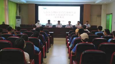 济宁举办首期网约配送员技能提升培训班