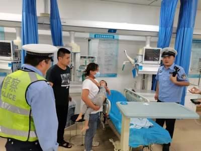 濟寧正能量   4歲幼童硬幣卡喉昏迷 鄒城交警雨中緊急送醫