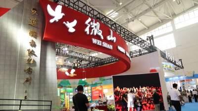 聚焦第二届中国国际文化旅游博览会 | 微山展厅:展示渔家文化  推介文旅资源