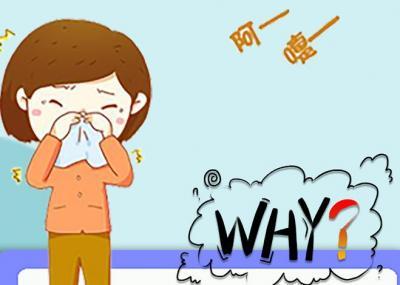 做好健康防護,注意咳嗽禮儀!