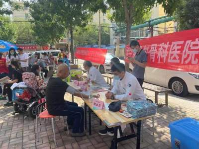 """新劉莊社區開展""""全國科普日""""義診進社區活動"""