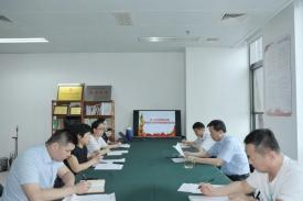 市文聯機關黨支部召開黨史學習教育專題組織生活會