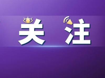 """""""抵制網絡謠言 共建網絡文明""""倡議書"""