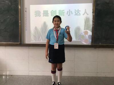 """争做创新小达人 南池小学开展红领巾""""小五年规划""""活动"""