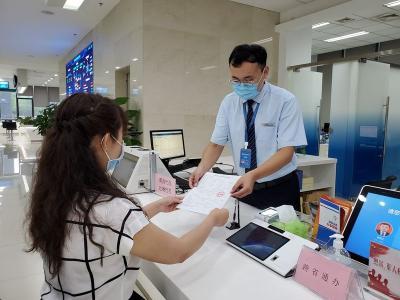"""济宁市住房公积金管理中心""""慧服务"""" 群众""""更满意"""""""