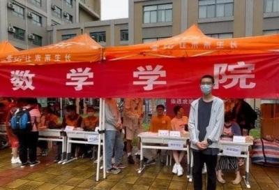 """山東大學迎來今年最小新生!15歲""""跳""""進數學強基班"""
