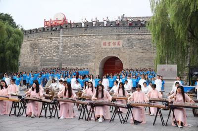 用论语经典传承儒家文化 用现代交响讲好中国故事