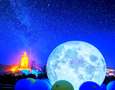 """穿漢服 開直播  中秋節來曲阜尼山圣境看""""超級月亮"""""""