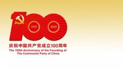 跟著習近平學黨史——中國共產黨為什么能