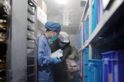"""山东公布查处进口冷链食品疫情防控""""八不""""行为典型案例"""