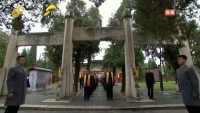 辛丑年公祭孔子大典今日隆重举行