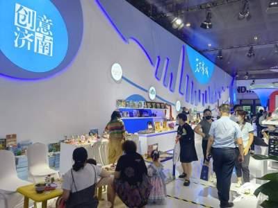 4.37亿元交易额!第二届中国国际文化旅游博览会圆满收官