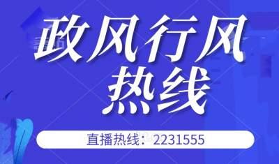 政策解读 | 梁山县政府为黄河滩区群众脱贫迁建成果卓著