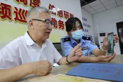 少時玩伴失散60年,兗州民警牽線終相見!