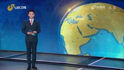 跟著《山東新聞聯播》看雨后云海繚繞宛如仙境的鄒城嶧山