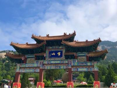 @濟寧教師們,9月10日嶧山風景區免費啦!
