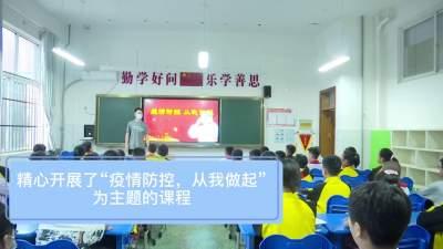 魚臺:學生安全放首位 防疫課堂保駕護航
