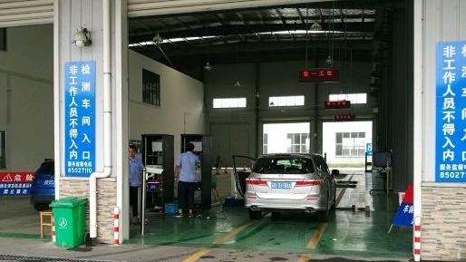 济宁公布汽车综合性能检测机构名单