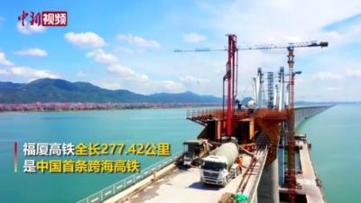 中國國內最大跨度移動模架首次完成跨海高鐵制梁任務