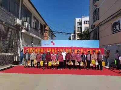 """济宁高新区黄屯街道开展""""我们的节日·情浓中秋""""惠民演出"""